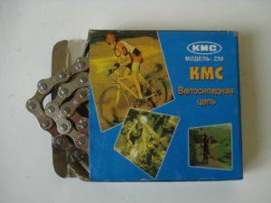 Цепь KMC Z50 silver