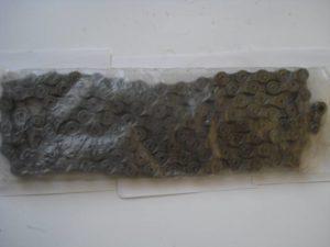 Цепь КМС Z99 plastic pack