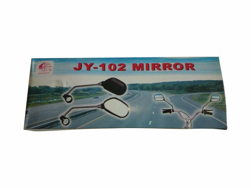 Комплект зеркал Jingyi JY-102 в упаковке