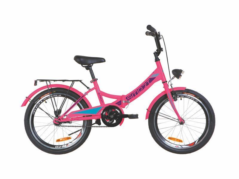 Велосипед Formula Smart 20 с фонарем pink