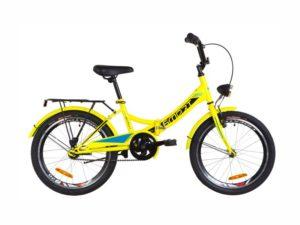Велосипед Formula Smart 20 с фонарем yellow