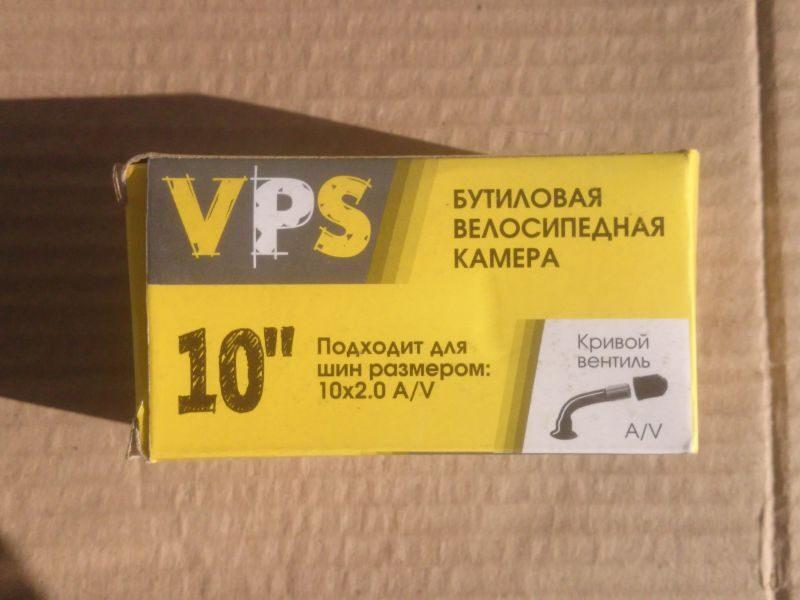 Камера 10 VPS 2.00
