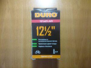 Камера 12 Duro 2.125