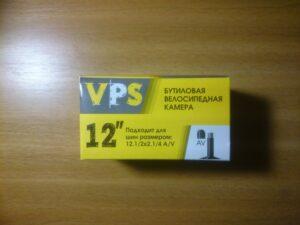 Камера 12 VPS 2.125