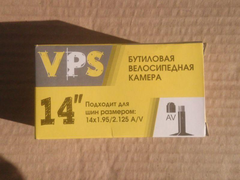 Камера 14 VPS 1.95-2.125