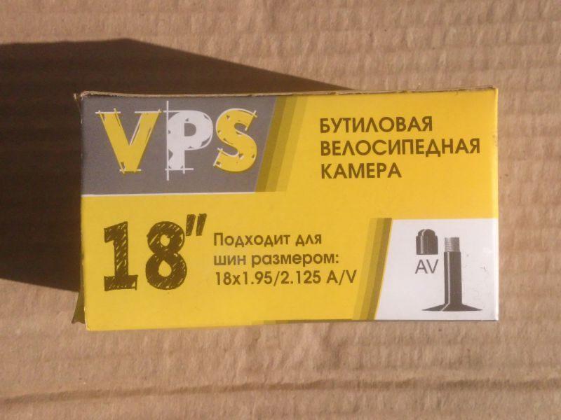 Камера 18 VPS 1.95-2.125