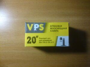 Камера 20 VPS 1.95-2.125