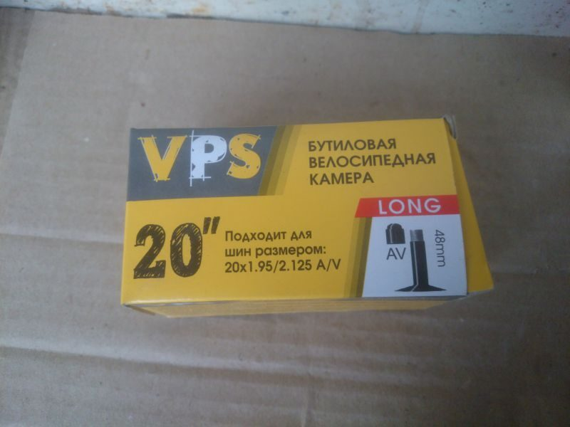 Камера 20 VPS 1.95-2.125 AV48