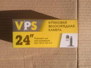 Камера 24 VPS 1.95-2.125