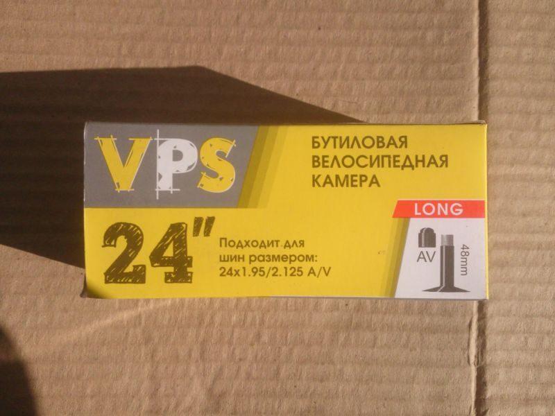 Камера 24 VPS 1.95-2.125 AV48