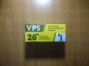 Камера 26 VPS 1.95-2.125