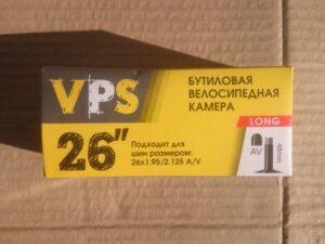 Камера 26 VPS 1.95-2.125 AV48