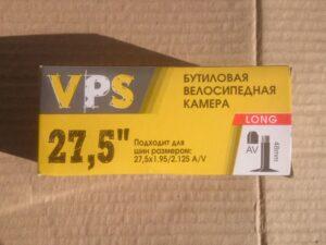 Камера 27.5 VPS 1.95-2.125