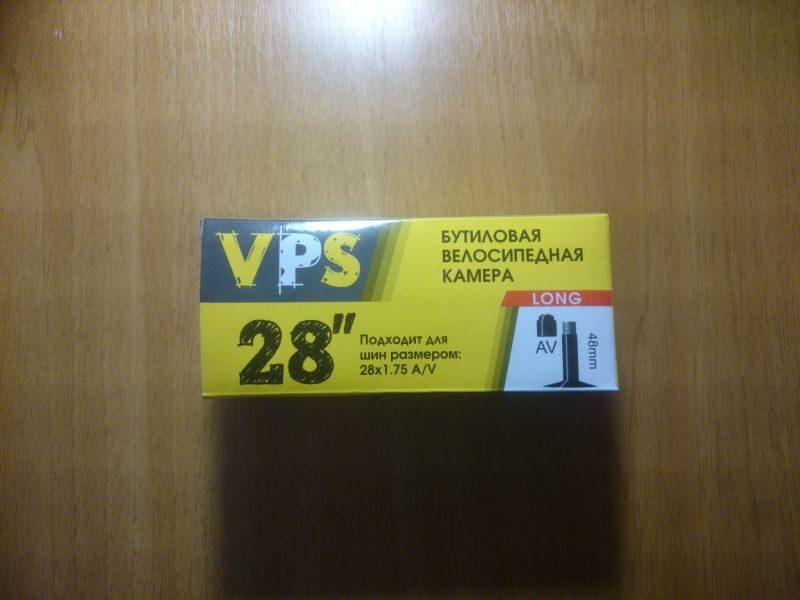 Камера 28 VPS 1.75 AV48