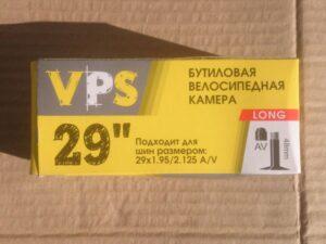 Камера 29 VPS 1.95-2.125 AV48