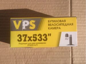 Камера 24 VPS 37-533